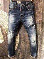 Wholesale D2 Multi Media - Boy Marcelo Burlon Fashion Ripped Jeans for Men Robin Biker Jeans Casual Pants D2 Rock Elastic Homme Revival Trousers Skinny Denim Jean DSQ2