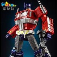 Wholesale Robot Optimus Prime - Free shipping (IN STOCK) 20cm TOYS K.B.B. MP10V Transformation Optimus Prime KBB MP10-V V Alloy Edition Backpack Flight Toy