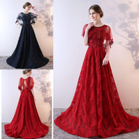 Wholesale Navy Blue Beaded Shawl - Newest Luxurious Lace Long Evening Dresses with Shawl Appliques Beaded Zipper Back Formal Prom Evening Gown Robe De Soiree