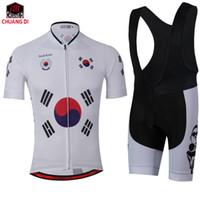 equipo pro ciclismo blanco al por mayor-NUEVO 2018 SOUTH KOREA Bicycle mtb road Team Bike Pro Conjuntos de ciclismo / Ropa Jersey + Pantalones cortos blancos Transpirable 3D Gel Pad