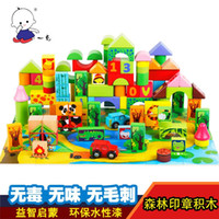Wholesale Wooden Blocks Free Shipping - Free shipping large particles of children's educational early baby blocks assembled wooden variety small toy 1-2 years old 3-6 years of age