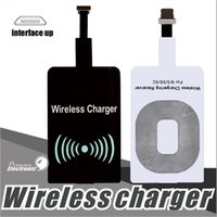 Wholesale Qi Wireless Receiver Iphone - Universal Qi Wireless Charging Receiver Film Patch Module Wireless Charger For Samsung Apple iphone 7 6 plus Universal android