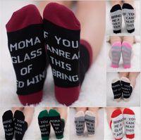 Wholesale Socks Big Foot - If You Can Read This Bring Me a Glass Of Wine Beer Socks Unisex Winte Socks Big Kids Foot Letter Christmas Socks