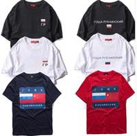 Wholesale Hi Neck Crew Shirt - Russian tshirt Gosha Rubchinskiy t shirt men women Hi-Street 100% High Quality cotton t-shirt Flag t shirt streetwear