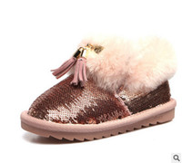 Wholesale Girls Fashion Buckle Boots - Children shoes 2017 winter girls glitter metal buckle sonw boots fashion kids shining sequins tassel non-slip thicken warm shoes T0070