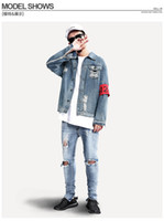 Wholesale Fall Color Trends - Fall-NEW fashion mens autumn winter denim blue jacket ripped quality trends hip hop swag hiphop Justin bieber street true jeans