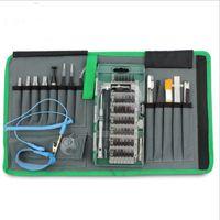 ingrosso riparazione della macchina di qualità-Kit cacciavite di alta qualità per smontare la macchina elettrica che ripara le vendite in fabbrica kit di utensili manuali multifunzione professionale 80in 1