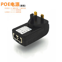 Wholesale Supply Regulations - British regulation Poe power supply module 12V 15V 18V 24v 48VPOE power Poe communication adapter