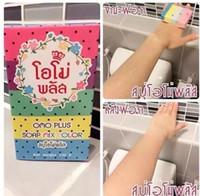 Wholesale Original Soap - Original Thailand OMO white plus soap rainbow soap fruit soap oil control and moisurizing best skin care soap free shipping