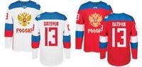 hokey forması pavel toptan satış-2016 Yeni 2014 Olimpiyatları Takımı Rusya 13 Pavel Datsyuk Kırmızı Beyaz 2016 Dünya Kupası Hokey Premier Oyuncu Buz Hokeyi Formalar