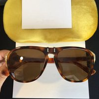 Wholesale pc specials - 0087 Luxury Sunglasses 0087SK Large Frame Elegant Special Designer With Rivets Frame Built-In Circular Lens Top Quality Come With Case