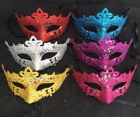 polvo de oro brillo al por mayor-Máscara de mujer para hombre Máscaras de disfraces de Halloween Mardi Gras Venetian Dance Party Cara de oro brillante Máscara de polvo de oro 6 colores