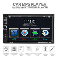2 DIN 1080P Universal Car DVD Video Player 12V Touch Screen Bluetooth GPS Navegação MP3 MP5 Player Auto Audio Stereo Radio Rear View Camera
