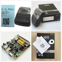 imprimantes de factures achat en gros de-Imprimante à étiquettes portative Imprimante à main 58mm Étiquettes thermiques Étiquette sans fil Bluetooth Machine à billets d'impression Android / Windows / Linux avec boîte au détail