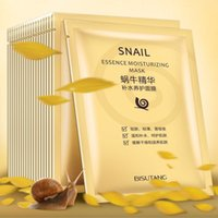 Wholesale Dope Wholesale - Bisutang Snail Mask Moisturizing Face Mask Oil Control Shrink Pores Facial Masks Snail Dope Mask Paste Skin Care