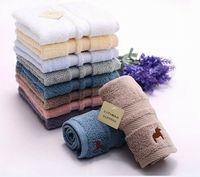 Wholesale Premium Rectangle - Egyptian cotton comforter EGYPTIAN 100% PREMIUM COTTON Towel TOWELS QUALITY YARN SATIN STRIPE 9 Colors