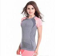 Wholesale green move - Fitness high elastic yoga running gymnastics quick - moving sports short - sleeved T - shirt
