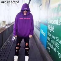 ropa de pasarela al por mayor-Venta al por mayor- VETEMENTOS Hombres con capucha Fantasías sexuales AUTOMNE-HIVER Hip Hop Kanye Skateboard Pasarela Supremo Oversize Sudaderas Ropa de marca