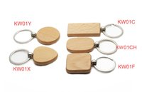 Wholesale Blank Heart Key - Blank Wooden Key Chain Personalized Wood Keychains Rectangle,Round Rectangle,Squre,Round and Heart Sharped Five Size to Choose FREE SHIPPING
