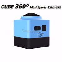Mini-Sport-Action-Kameras CUBE 360 720P 360-Grad-Kamera Panorama VR Build-in WiFi Ultra Reise-Leben Camping Surfen DV DVRs Camcorder