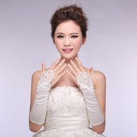 Wholesale Korean Fingerless Gloves - Free Shipping New Korean Bridal Wedding Gloves Bridal Lace Short Wedding Gloves White Accessories Special Occasion Gloves
