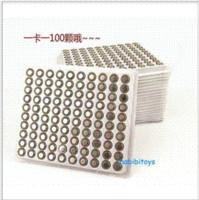 lithium-taste großhandel-200/1 Los SR626SW377 AG4 Batterie-Knopfbatterien, Knopfbatterien, CR2016-Lithium-Uhr-Batteriegroßhandelsbatteriespitzer