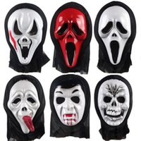 Wholesale Cheap Carnival Masks - halloween mask fancy dress ball mask party carnival cosplay mask wholesale cheap price free shipping(8 styles can be selected)