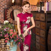 Wholesale Sexy Satin Cheongsam Long - JY18 Womens Satin Long Cheongsam Qipao Traditional Chinese Dress Plus Size M L XL XXL XXXL Party Dresses Wedding Dresses
