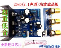 kanal düğmeleri toptan satış-YENI TDA2030A subwoofer 2.1 3-channel Amplifikatör kurulu bitmiş subwoofer göndermek düğme