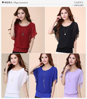Wholesale Womens White Ruffle Shirt Xl - New Womens Tops Fashion 2016 Women Summer Chiffon Blouse Plus Size Ruffle Batwing Short Sleeve Casual Shirt Black White Red Blue