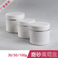 Wholesale Cosmetic Jar Pp Bottle - 30g 50g 100g Plastic Facial Cream Jars gel cosmetic bottles Empty Plastic Jar Pot Containers PP grind arenaceous cream box