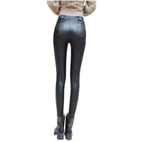 Wholesale Sexy Pencil Pant Boots - 2016 Fashion Autumn Winter High Quality Women's Sexy Slim PU Leather Pants Boots Trousers Thin Pencil Pants High Waist Pants