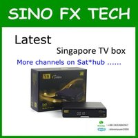 color blackbox singapore - 2016 Newest blackbox starhub box singapore V8 Golden DVB S2 T2 Cable for EURO football match better than amiko mini combo qbox hdc