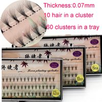 Wholesale Individual Lash Kit Wholesale - thickness 0.07 mm 10 strands cluster Flare Individual Eyelash Extension Silk Extension Kit 8mm 10mm 12mm