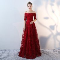 Wholesale Half Boat Models - Evening Dress Elegant Wine Red Boat Neck Half Sleeves Lace Up Back A Line Floor Length Tulle Lace Embrodiery Modern Party Prom Dress