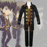 Wholesale Gintama Cosplay - Anime GINTAMA Cosplay Costume Okita Sougo Halloween Party Cosplay Clothing Jackets+Pants+Vest+scarf