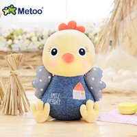 Wholesale Wholesale Stuffed Chicks - 7 Inch Plush Sweet Cute Stuffed Chicken Brinquedos Baby Kids Toys for Girls Birthday Christmas Doll Chick gift Doll