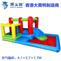 Wholesale Playground Toys For Children - DOCTOR DOLPHIN inflatable castle for children trampoline part indoor and outdoor playground