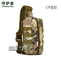 Unisex outdoor mail box - Dual single shoulder bag men and women riding outdoor tactical chest bag inclined shoulder bag camouflage men s bags bag mail