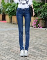 Wholesale Slim Jeans For Women Skinny High Waist Jeans Woman Blue Denim Pencil Pants Stretch Waist Women Jeans Black Pants Calca Feminina