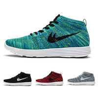 Wholesale Woven Shoes For Men - LUNAR CHUKKA Sports Shoes For Running Shoes 2017 Men Weave Breathable Sneaker Shoes Flat Lace-Up Casual Shoes, Free Shipping
