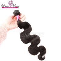 Wholesale Remy Weave Hair Retail - 1PC Retail Virgin Brazilian Hair Weave Unprocessed Malaysian Remy Human Hair Extensions Natural Indian Body Wave Hair Bundles greatremy