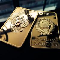 sindicato de vendas venda por atacado-2017 Hot sale item CCCP União Soviética emblema do partido símbolo URSS decoração da casa 3D gravado brilhante cor de ouro banhado bulion bar