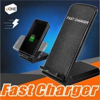 Wholesale Quick Stands - 2 Coils Desktop Fast Qi Wireless Charger Holder Stand Pad For Samsung S8 Plus Iphone 8 plus X Universal Fast Portable Charger 9V 1.67A 5V 2A
