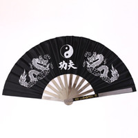 Wholesale Dragon Fans - New Chinese Dragon Stainless Steel Frame Tai Chi Martial Arts Kung Fu Fan Black