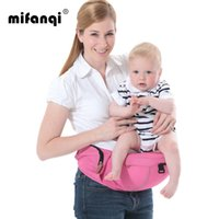 Hot Sale Baby Carrier 2016 New Design Waist Stool Walkers Baby Sling Hold Cintura Belt Mochila Hipseat Belt Kids Infant Hip Seat