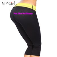 Wholesale Legs Fat Burning Pants - Wholesale-Hot selling sport body shaper stretch neoprene slimming pants thermo shaper leg slimming sweat pants fat burning panty bodysuit