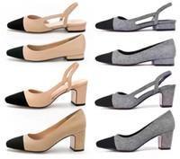 bej elbise ayakkabıları kadınlar toptan satış-Tasarımcı Dana Derisi Kadın Catwalk Kitten Topuklar Arkası Açık Iskarpin Sandalet Katır Daireler Bej Gri Elbise Düğün Tek Ayakkabı Ile Orijinal Kutusu