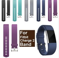 Braccialetti in silicone Bands Classic Fitness Accessori di ricambio Braccialetto da polso per carica Fitbit 2 Smart Watch VS Fitbit ALta Blaze Apple Watch