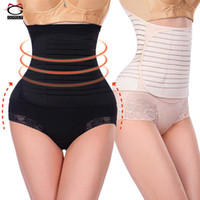 Wholesale Undergarment For Women - Wholesale- Gotoly Spandex Slimming Undergarments Abdominal Belt Waist Warm Palace For Women Postpartum Girdle 360 Protect Waist Trainer